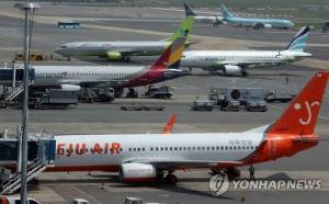 Budget carriers' int'l traffic to take off in 2019