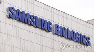 Samsung BioLogics violated accounting rules in 2015