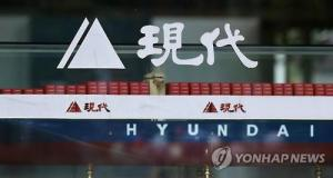 Hyundai Merchant's Q3 loss widens on high fuel prices