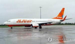 Gov't fines Jeju Air 9 bln won for lithium ion batteries