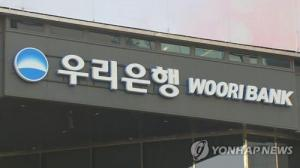 Woori Bank plans to boost financial support for midsized companies