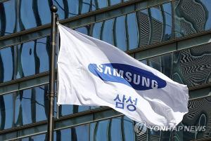 Samsung to hold global strategy meeting next week