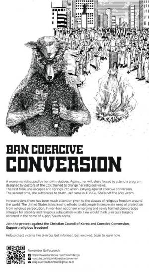 'Place a ban on coercive religious conversion!'