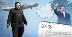 N.K. leader unlikely to visit Seoul this year: presidential office