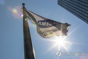 Samsung ranks 1st in R&D spending in 2017: report