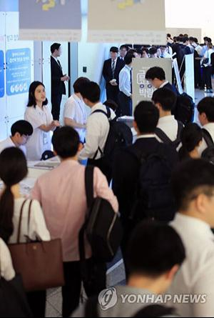 S. Korea's jobless rate rises in Nov.