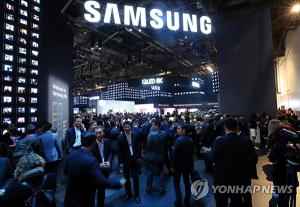 Samsung Electronics' weaker Q4 earnings will not affect its credit rating: Moody's