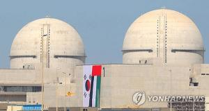 S. Korean firms vying to win maintenance work for UAE nuclear reactors