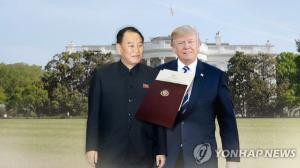 S. Korea welcomes planned second Trump-Kim summit