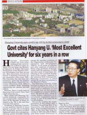 Govt cites Hanyang U.'Most Excellent University' for six years in a row
