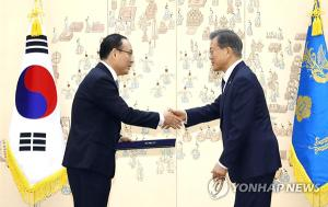 President Moon appoints new head of Seoul National University