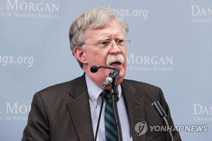 Bolton to travel to S. Korea ahead of N.K. summit: CNN