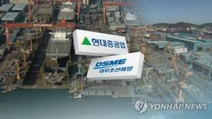 Hyundai Heavy workers to go on strike, casting cloud over Daewoo Shipbuilding takeover