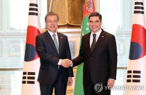 Leaders of S. Korea, Turkmenistan agree to boost cooperation