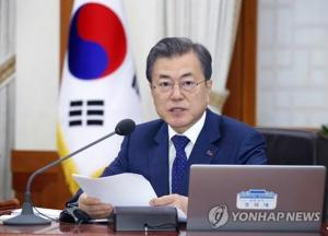 Moon appoints two constitutional justices amid political controversy