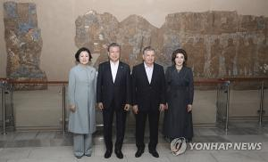 Joint excursion of leaders to Samarkand highlights S. Korea-Uzbekistan relations