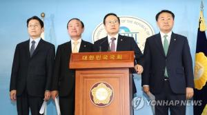 4 parties agree to fast-track election reform, investigation unit bills