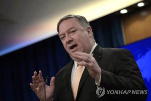 Pompeo 'absolutely' sees path to N.K. denuclearization