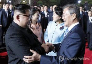 Sea change in inter-Korea relations, bumpy road still ahead amid stalled nuclear talks