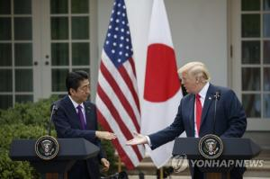 Trump, Abe to coordinate N.K. policy at White House meeting