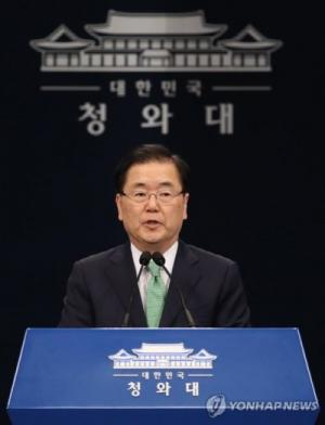 S. Korean hostage in Libya freed: Cheong Wa Dae