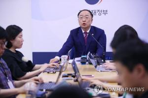 Seoul hints at intervention in FX market