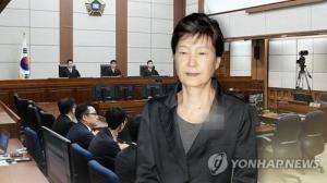 Court dismisses citizens' damage suit against former President Park