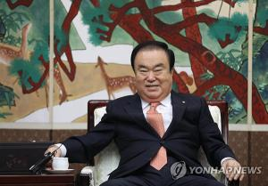 Parliamentary speaker Moon set to visit Russia, Baltic states