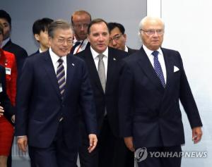 S. Korea, Sweden sign MOUs on trade, economic cooperation