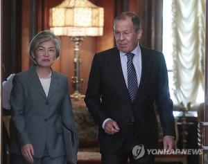 Top diplomats of S. Korea, Russia hold talks on N. Korea, bilateral ties