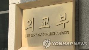 S. Korea proposes compensating forced labor victims through company funds; Japan rejects it