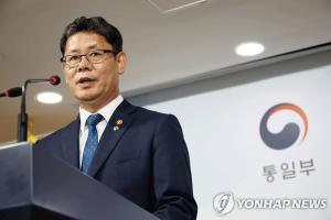 S. Korea to send 50,000 tons of rice to N. Korea via WFP