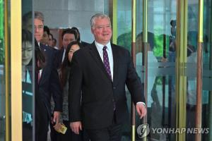 U.S. envoy for N. Korea to visit Seoul ahead of Trump