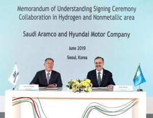 Hyundai signs MOU with Saudi Aramco on hydrogen energy