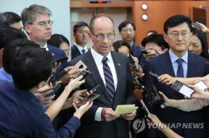 U.S. will do 'what it can' to help resolve Seoul-Tokyo row: senior diplomat