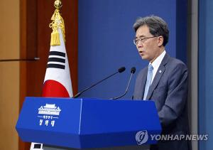 Cheong Wa Dae says Japan violating int'l law, ponders 'all options' including military pact
