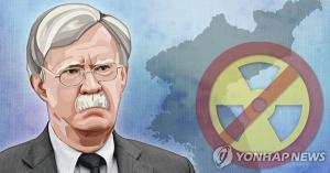 U.S. security adviser Bolton heads for S. Korea, Japan amid trade row