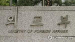 S. Korea rejects Japan's claim to Dokdo amid tensions with Russia