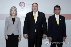 U.S. cites close ties with S. Korea, Japan amid reports Pompeo sided with Tokyo