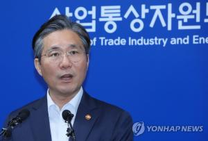 S. Korea voices willingness to talk with Japan over its 'whitelist' move