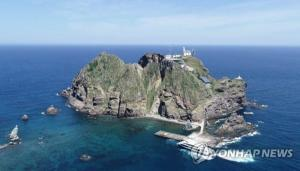Details for Dokdo defense drills yet to be fixed: ministry