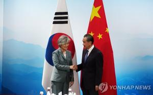 Top diplomats of S. Korea, China, Japan to hold talks in Beijing