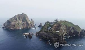S. Korean Navy launches Dokdo defense drills