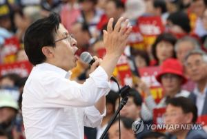Political feud over Cho Kuk issue expected to escalate after Chuseok