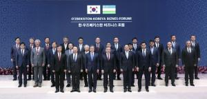 Korea, Uzbekistan upgrade bilateral relations to a special strategic partnership