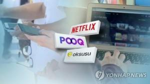 Homegrown S. Korean OTT platform to launch this week