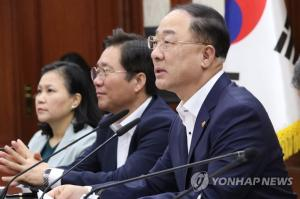 S. Korea remains cautious over whether to maintain developing-nation status