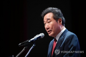 S. Korean PM to attend Japanese emperor's enthronement event amid soured relations