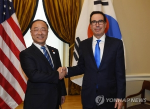 U.S. to take into account S. Korea's position over possible auto tariff