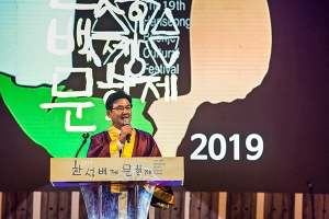 This year again Songpa District successfully marks Hanseong Baekje Culture Festival